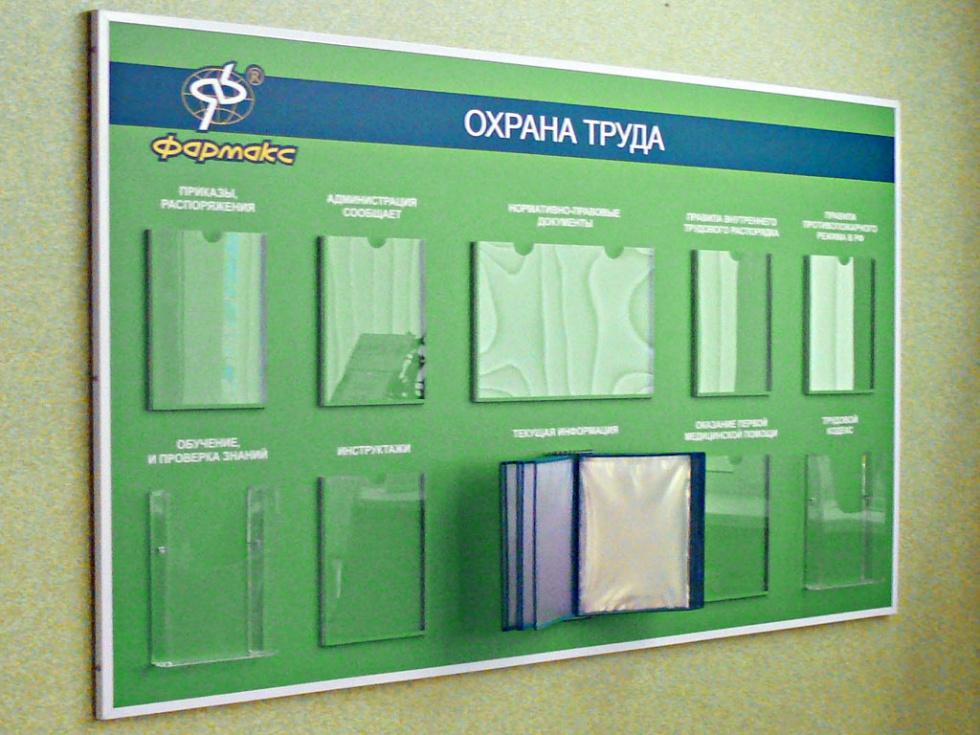 некоторых стенды для учреждений фото таджикистане